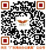 亚博app地址官网公众微信号