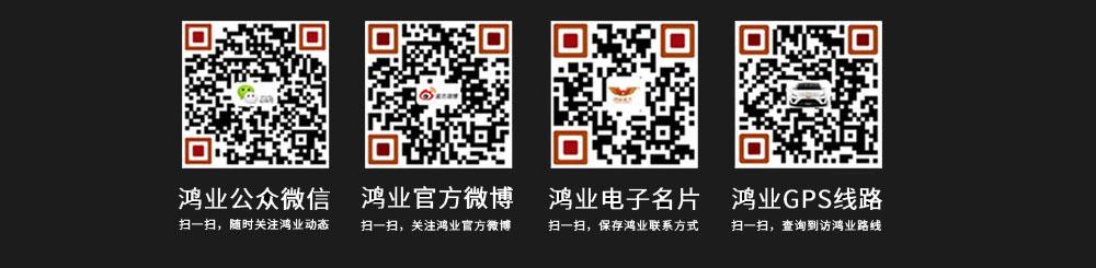 亚博app地址亚博体育苹果官方下载联系二维码