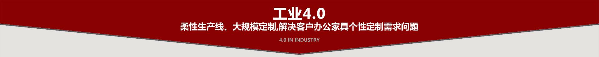 亚博app地址盛大工业4.0柔性生产线大规模亚博足彩app苹果版亚博体育苹果官方下载定制需求问题