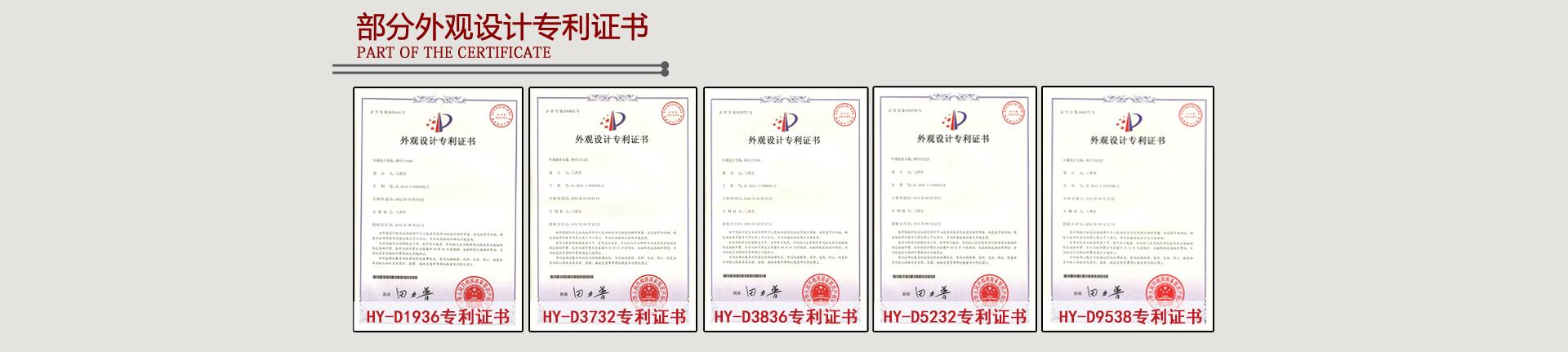中国亚博足彩app苹果版亚博体育苹果官方下载知名品牌排行榜 知名品牌知名厂家
