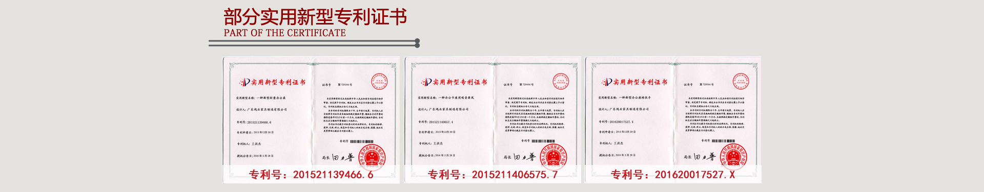 中国亚博足彩app苹果版亚博体育苹果官方下载厂家四强