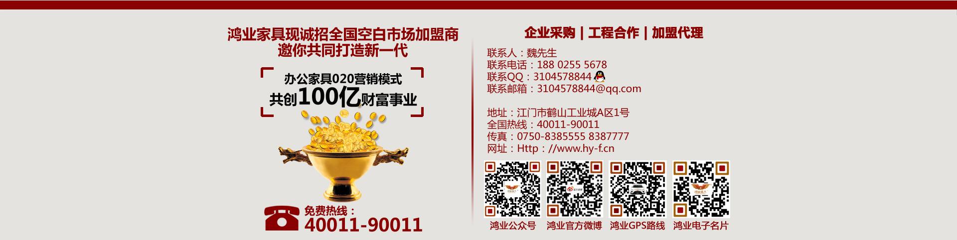 加盟广东亚博足彩app苹果版亚博体育苹果官方下载020营销模式