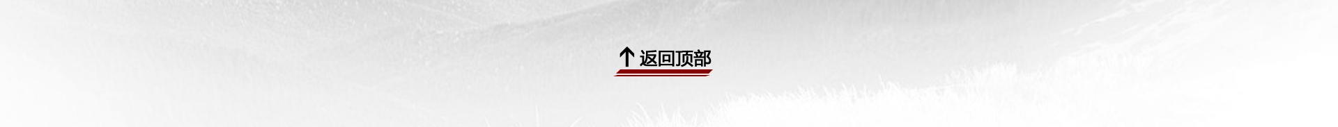 品牌亚博足彩app苹果版亚博体育苹果官方下载排行榜