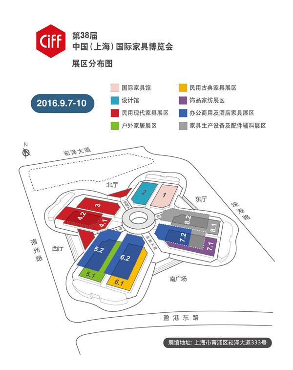 上海家博會展區分布
