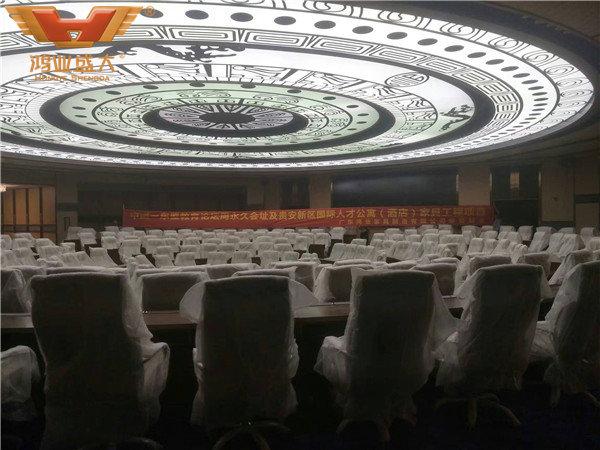 中國—東盟教育交流論壇會址圓桌會議中心
