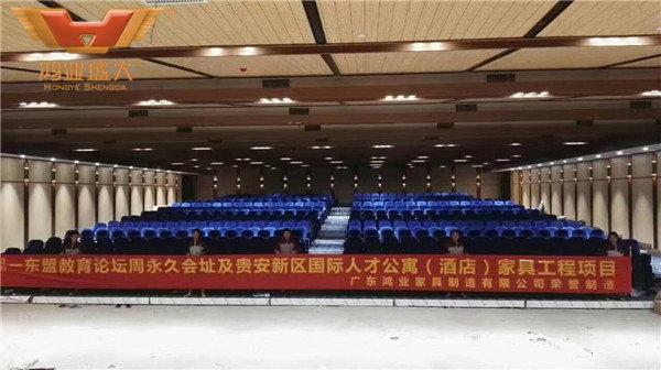 中國—東盟教育交流論壇周會址會議大廳桌椅