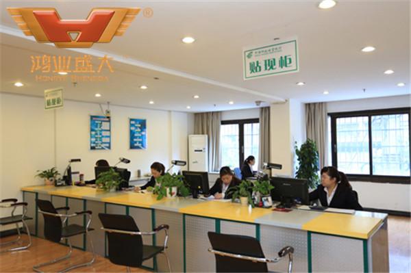 中国邮政储蓄银行安徽分行快速业务通道配套方案