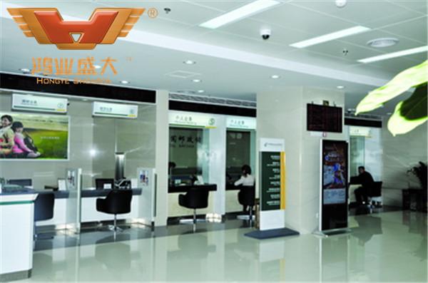 中国邮政储蓄银行安徽分行业务接待台