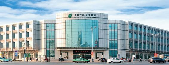 中国邮政储蓄银行股份有限公司安徽省分行bob电竞下载官网家具采购