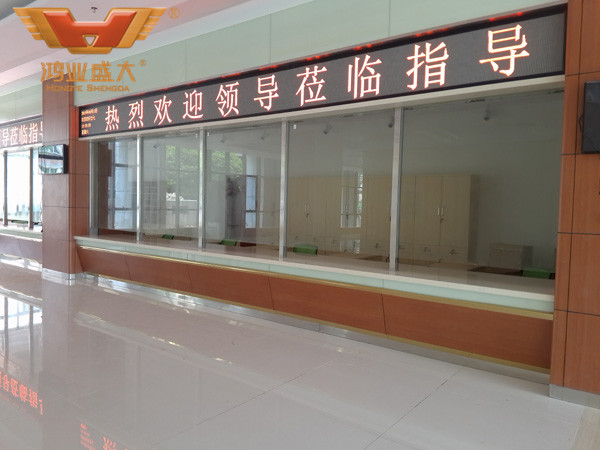 中山市第二人民医院收费大厅办公家具配套解决方案