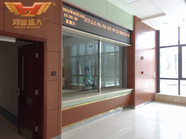 中山市第二人民医院挂号室18新利体育app家具配套解决方案