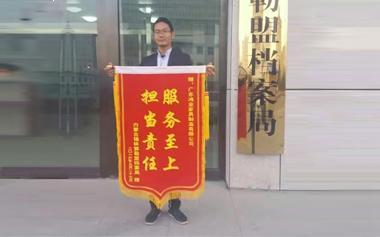 内蒙古锡林郭勒盟领导见证