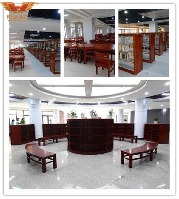 华中科技大学图书馆学校家具实木桌椅款式