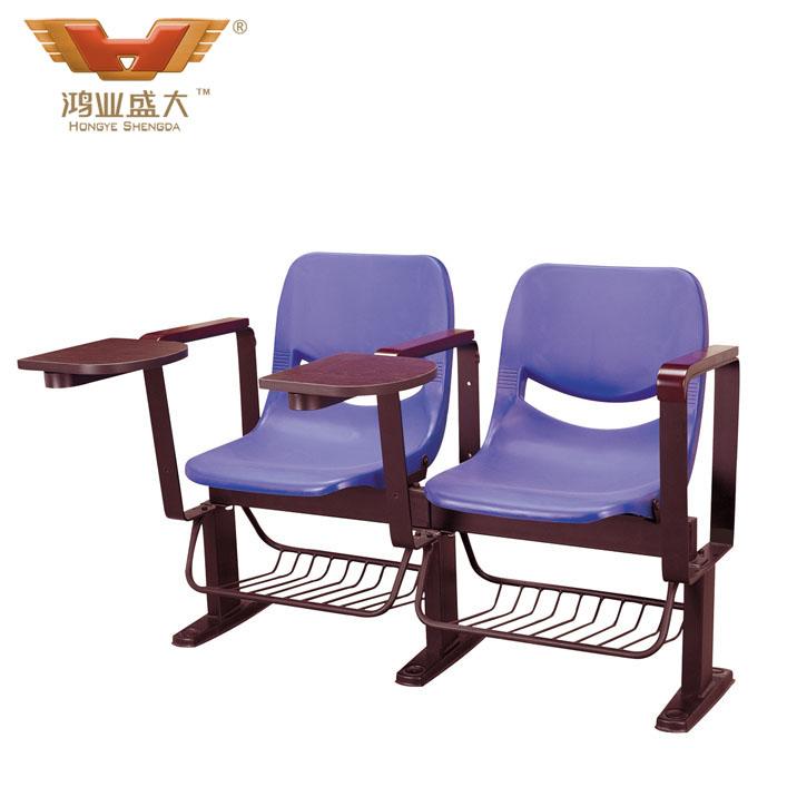 医用多功能椅HY-1