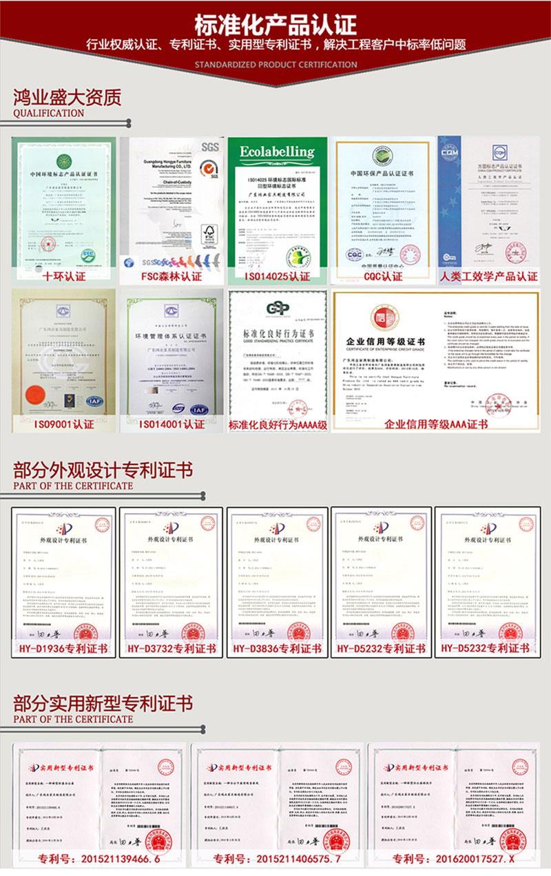 2016年亚博app地址亚博足彩app苹果版亚博体育苹果官方下载行业权威认证专利证书