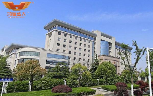 泰州市人民检察院大楼