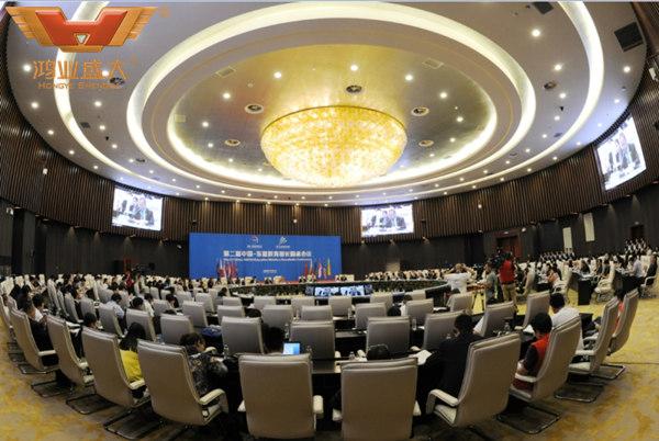 第九屆中國——東盟教育交流周