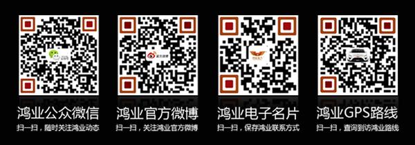 扫一扫亚博app地址亚博体育苹果官方下载二维码