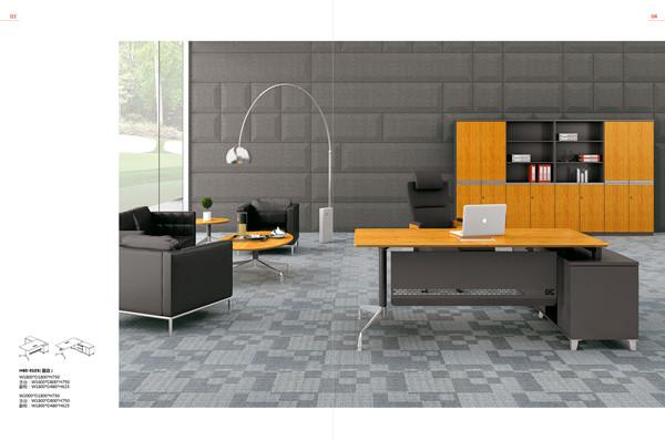竹木家具,鸿业家具,环保家具