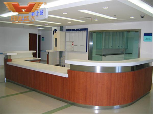 黑龙江绥芬河市人民医院护士站医疗家具配套