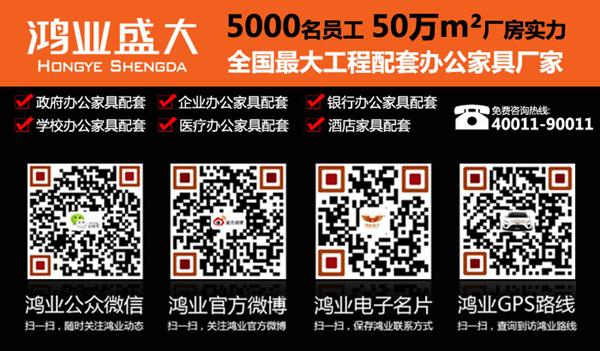 亚博app地址厂家实力图