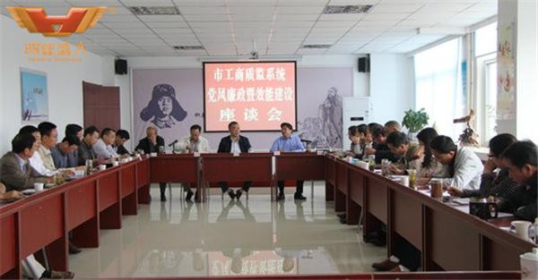 安徽省茶及茶制品质量监督检验中心会议室家具配套