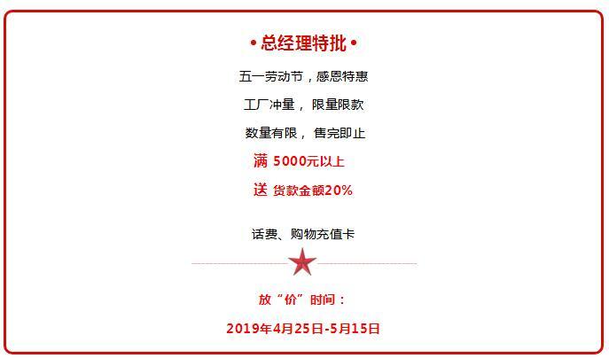 亚博app地址亚博体育苹果官方下载集团五一特价