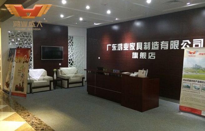 安徽合肥长江西路亚博app地址盛大体验馆