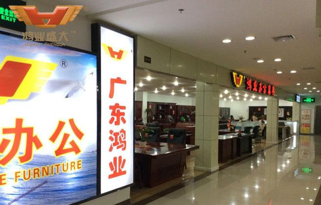 河南郑州福蒙特家居中心亚博app地址盛大体验馆