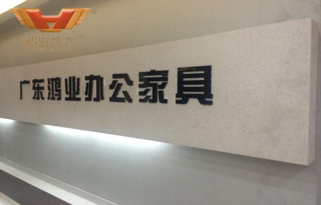 安徽合肥望江西路亚博app地址盛大体验馆