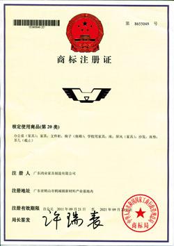 nba直播在线直播黑白体育商标注册证书