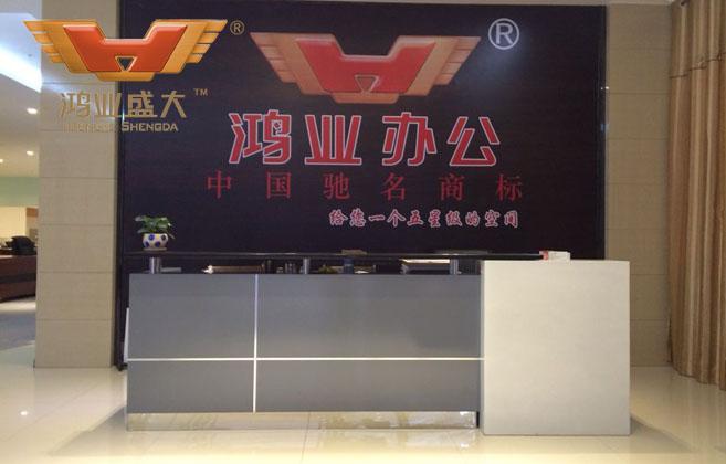 贵州遵义亚博app地址盛大体验馆