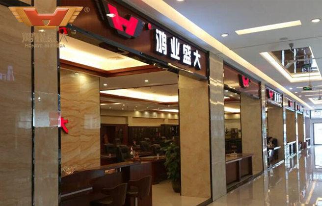 广东佛山乐从顺联北区亚博app地址盛大体验馆