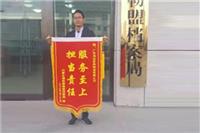 内蒙古锡林郭勒盟档案局
