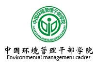 中国环境管理干部学院新校区亚博足彩app苹果版亚博体育苹果官方下载采购项目亚博app地址盛大270W夺标