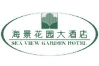 即墨市海景花苑(青岛即墨)大酒店亚博体育苹果官方下载采购项目亚博app地址637W中标