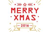 亚博app地址公众号粉丝专享!圣诞节,亚博app地址盛大邀你一起狂欢!