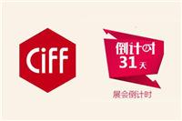 第39届中国(广州)国际亚博体育苹果官方下载博览会_展会概要情况