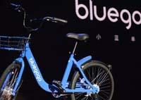 突发!小蓝单车内部员工称公司原地解散,HR卖亚博足彩app苹果版亚博体育苹果官方下载