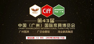 亚博app地址亚博体育苹果官方下载集团诚邀您参加第43届中国(广州)国际亚博体育苹果官方下载博览会