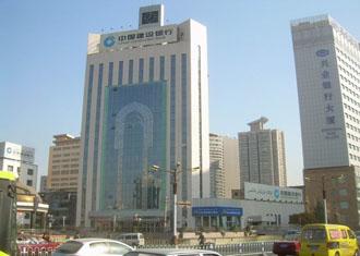 中国建设银行新疆区分行亚博足彩app苹果版亚博体育苹果官方下载配套解决方案
