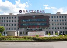 黑龙江绥芬河市人民医院医疗黑白直播足球直播吧配套解决方案