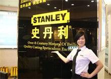 史丹利(STANLEY)集团企业亚博足彩app苹果版亚博体育苹果官方下载配套解决方案