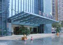 广西防城港深航国际酒店配套解决方案