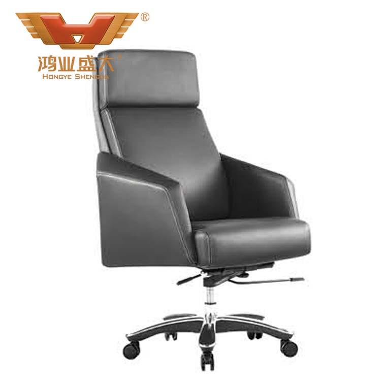 原厂直供大班椅 黑色牛皮大班椅HY-159A