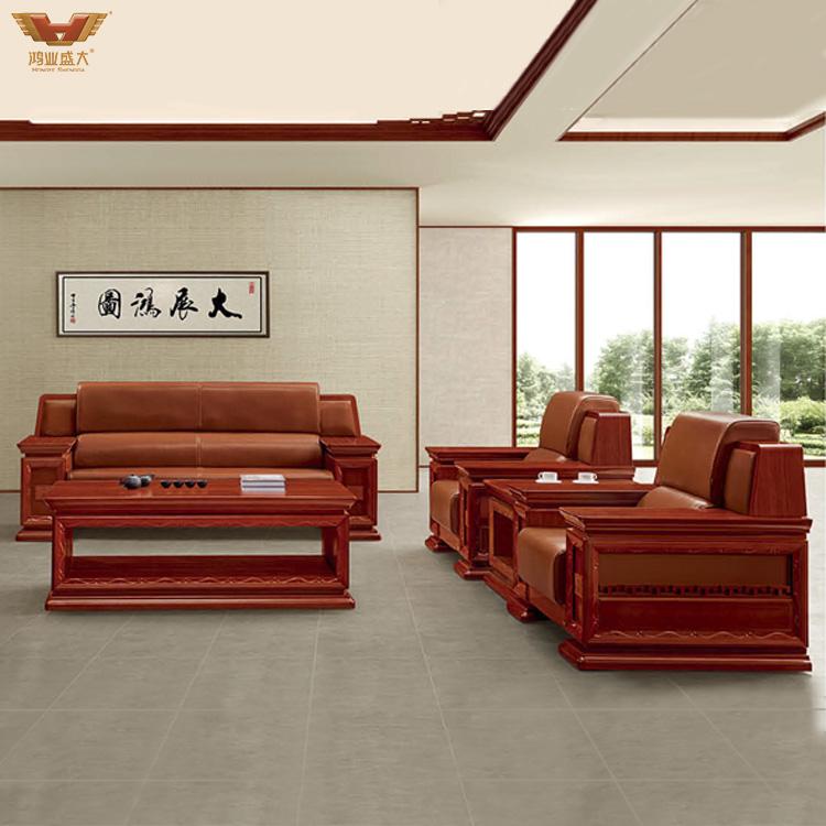 实木真皮组合 亚博足彩app苹果版沙发直销 HY-SJN6620
