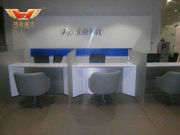 北京现代4S咨询前台配套方案