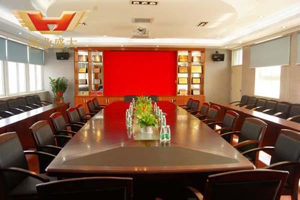 贵州师范大学会议室配套方案