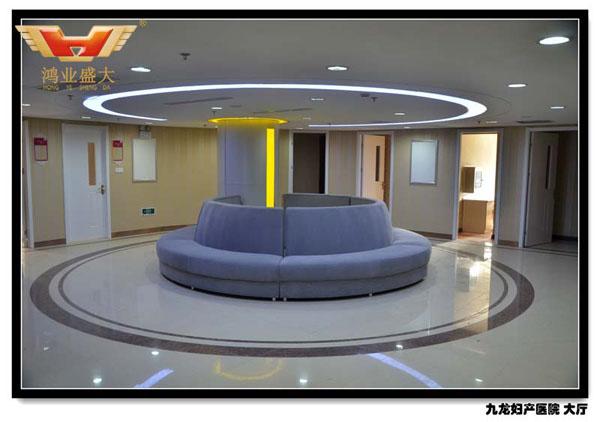 徐州市九龙妇产科医院前台大厅配套方案