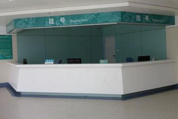郴州市第一人民医院挂号处配套方案